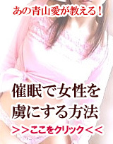 青山愛.jpg